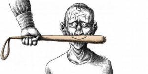 ماهية الاستبداد – محمد جمال طحّان