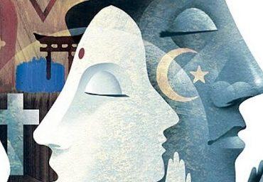 الحداثة والمعرفة الدينية