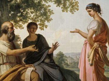 المرأة الفيلسوفة فيلسوفة إسبيشيا