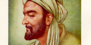 المعرفة بين كانط و ابن سينا – عبده الحلو