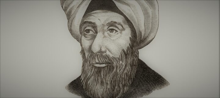الاستقراء عند ابن الهيثم – صالح عمر