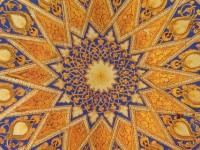 مهد الحضارة الغربية في الشرق الأوسط – جورج سارتون