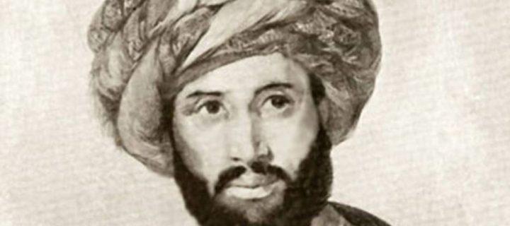 الفكر العربي في عصر النهضة – ألبرت حوراني