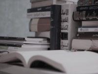 الدين والفلسفة والتاريخ – كليمانت ويب