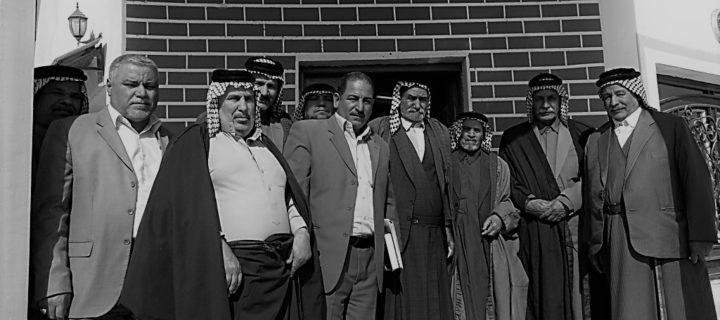 مفهوم السلطة لدى القبائل العربية – فؤاد إسحق الخوري