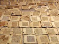 التراجم والسير الذاتية في التراث العربي الإسلامي – الصّادقي العماري