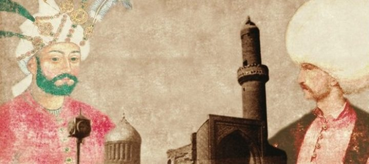 مراجعة: الفقيه والسلطان – جدليّة الدين والسياسة في تجربتين تاريخيتين: العثمانية والصفوية-القاجارية