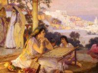 الحب في التراث العربي الإسلامي – عبد الكريم اليافي