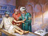 العلاقة بين الفلسفة والطب عند المسلمين – المؤتمر العالمي الأول للطب الإسلامي