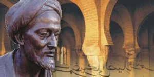 فلسفة الحب عند ابن حزم – زكريا إبراهيم