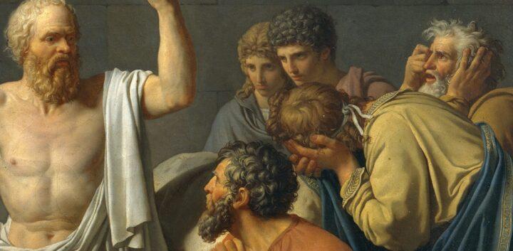 محاورات سقراط الأهواني