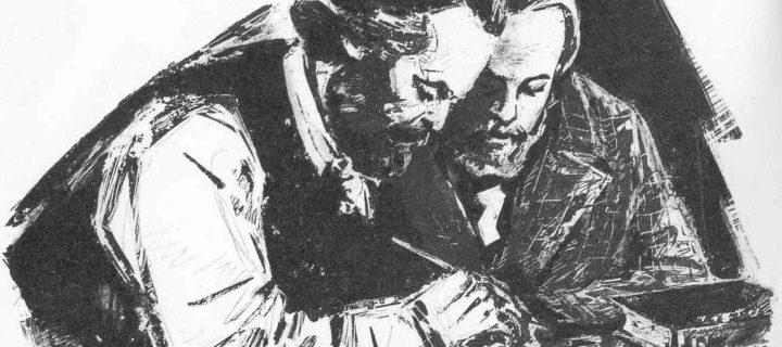 رأس المال لكارل ماركس – فؤاد شبل