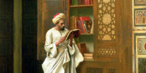 أدب أواخر المسلمين المجهول في أسبانيا وأدب المورسكيين – البارو جانيس دي فوينتيس