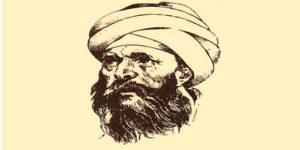 عصر الإمام الغزالي – مصطفى جواد