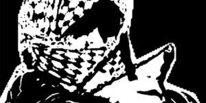 صدمة الحجارة: دراسة في قصائد الانتفاضة الفلسطينية – عبد العزيز المقالح