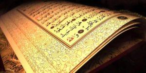 كل جهة وظّفت القرآن من زاوية ذاتية لتدافع عن مبادئ أيديولوجية – حوار مع بثينة بن حسين