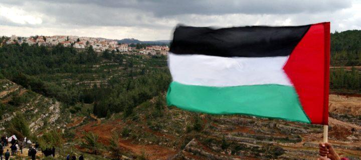 الدولة الفلسطينية : تجربة الماضي وإمكانات الحاضر والمستقبل – جورج المصري