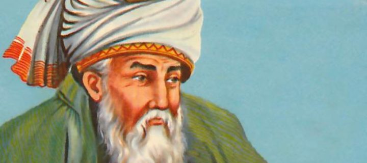 موقع جلال الدين الرومي في الفكر الإسلامي – امتياز أحمد