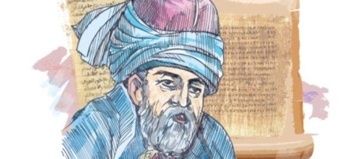 نظرية العلاقات عند عبد القاهر الجرجاني – فتحي أحمد عامر