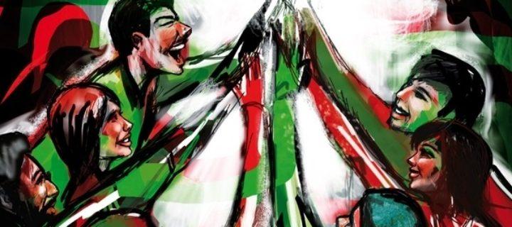 العروبة في مصر: إشكاليات النشأة والتطور – محمد شومان