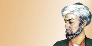 أبوحيان التوحيدي بين الفلسفة والدين – علي شاكر
