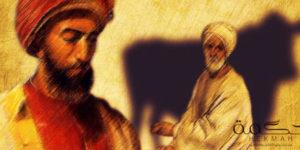 ابن سينا: المفكر السياسي والاجتماعي – د. رضوان السيد