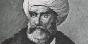 مقدمات منهجية لدراسة الفكر الإصلاحي عند خير الدين التونسي – مسعود ضاهر