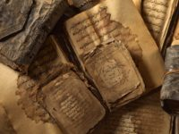 بنية النظام المعرفي في التراث العربي – عبد الوهاب رواح