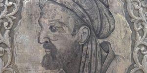 فن السماع الطبيعي: من الشفاء لابن سينا – محمد عاطف العراقي