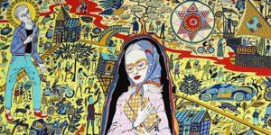 علم الإجتماع ومفهوم الثقافة – فؤاد شاهين
