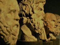 بين أروقة الفلاسفة – أحمد فؤاد الأهواني