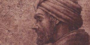 وضع المنطق في فقه ابن رشد – د. فتح الدين عبداللطيف