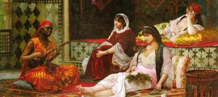 الثقافة العربية الاسلامية والغرب: نحو إعادة اكتشاف الذات التاريخية في تحولها – كمال عبداللطيف