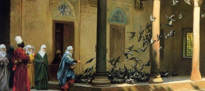 الخسيس والنفيس: الفئات في المدينة الإسلامية – خالد زيادة