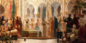 الفلسفة الإسلامية في الأندلس والعوامل المؤثرة فيها – علي فريد دحروج