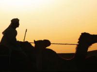 الأبعاد السياسية للأساطير العربية الجاهلية – مصطفى الجوزو
