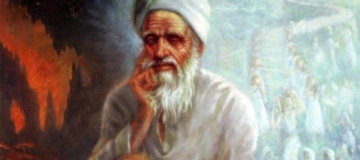 رسالة الغفران لأبي العلاء المعري – عائشة عبدالرحمن