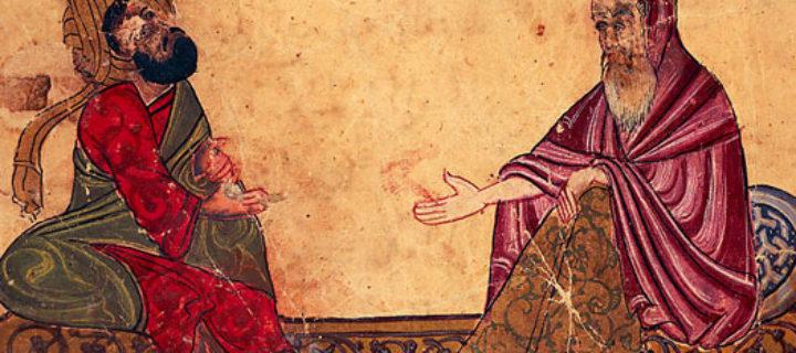 نظرة مختلفة إلى الفلسفة العربية – خليل أحمد خليل