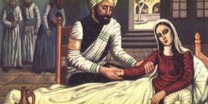 الأخلاق الطبية الإسلامية في القرن العشرين – فردت رسبلر
