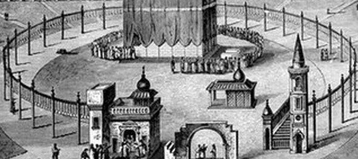 تنظيمات مكة والمدينة عند ظهور الإسلام – صالح أحمد العلي