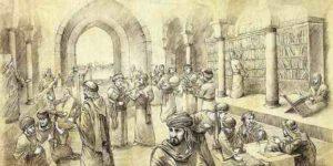 المذهب الذري عند المفكرين العرب المسلمين – إحسان محمد جعفر