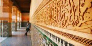 نحن والتراث أو المغامرة الصعبة: تأملات في قراءات الجابري للتراث الفلسفي الإسلامي – سعيد بن سعيد