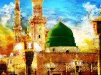 الفكر السياسي الإسلامي: المفاهيم الأساسية – مونتغمري وات
