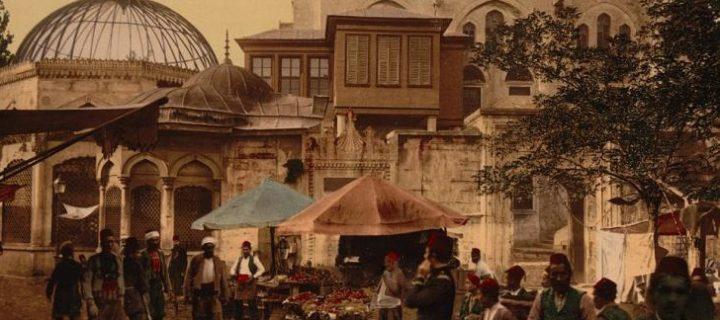العلم والعلماء والدولة: دراسة في الأصول الاجتماعية للعلماء في الدولة العثمانية في القرن السادس عشر – ثريا فاروقي