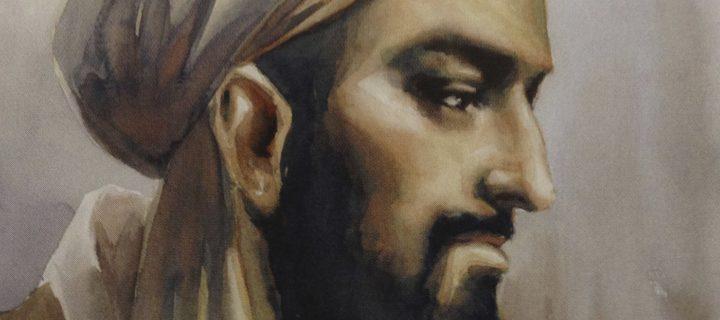 مكانة ابن خلدون في تاريخ الفكر الإسلامي – محجوب بن ميلاد