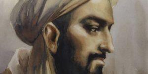 مقدمة ابن خلدون – علي عبد الواحد وافي