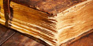فلسفة الأدب العربي: مداخل وقضايا نظرية – بشير القمري