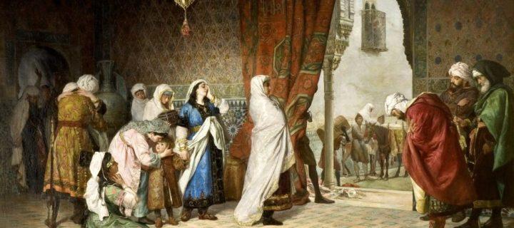 مسألة العلاقة بين الثقافة والسلطة في المجال الحضاري العربي الإسلامي