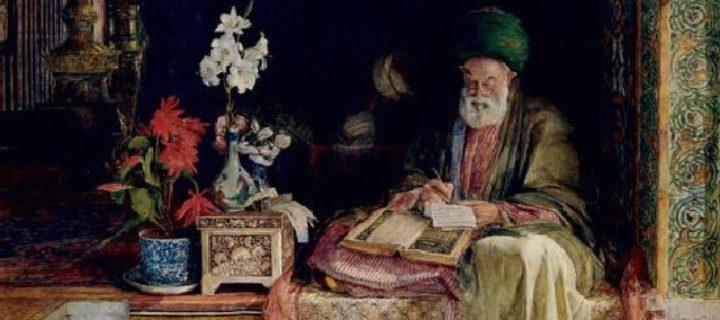 كتب الفقه وطرائق الفقيه في العمل  قراءةٌ جديدةٌ في التُراث الفقهي الإسلامي – رضوان السيد