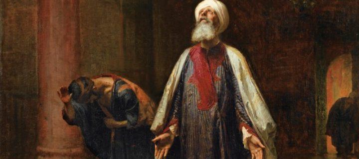 من العقل الفقهي في الإسلام – علي شلق